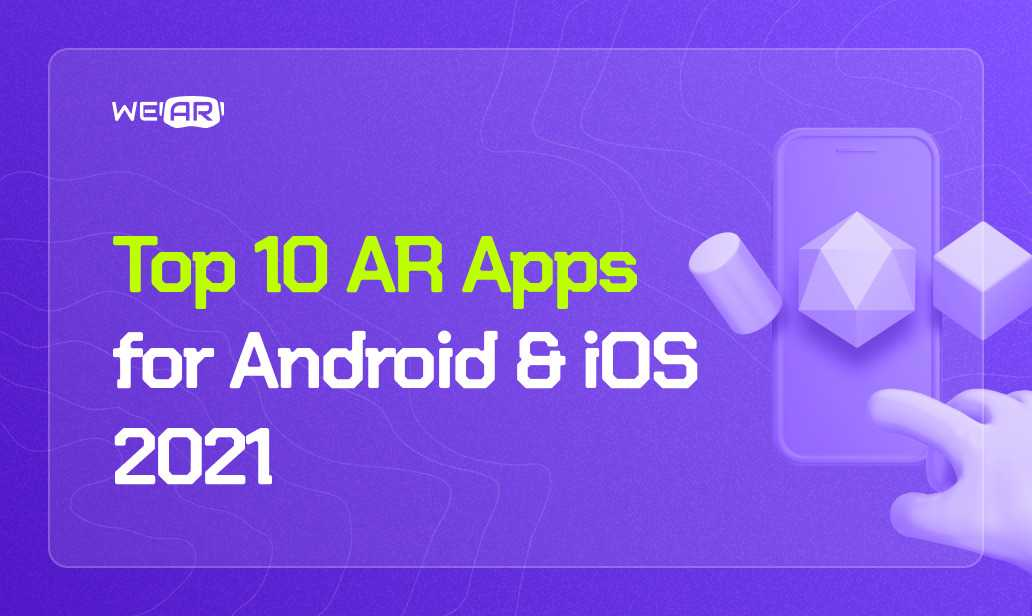 Top 10 Augmented Reality Apps for Android and iOS 2021